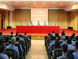 广东省人民检察院