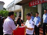 北京市公安局丰台分局刑事侦查支队