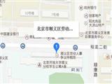 北京市顺义区劳动人事争议仲裁委员会