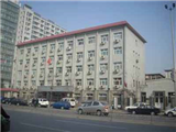 天津市南开区人民检察院