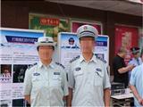 北京市公安局昌平分局经济犯罪侦查大队