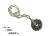 重庆市长寿区公安局经济犯罪侦查支队