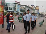 北京市公安局大兴分局刑事侦查支队