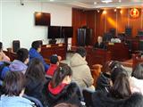北京市朝阳区人民法院双桥法庭