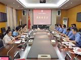 武汉市洪山区人民检察院