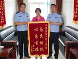 北京市公安局西城分局经济犯罪侦查支队