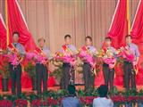 北京市朝阳区人民检察院侦查监督部