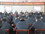 北京市公安局昌平分局刑事侦查支队