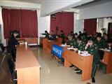 北京市西城区人民检察院反渎职侵权局