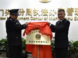 北京市公安局门头沟分局执法办案管理中心