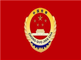 海口市龙华区人民检察院