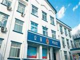 北京市公安局房山分局执法办案管理中心