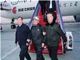 北京市公安局海淀分局经济犯罪侦查支队