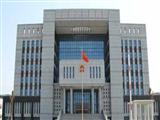 福州市平潭县人民检察院
