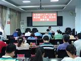 武汉市汉南区人民检察院