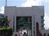 深圳市龙岗区人民检察院
