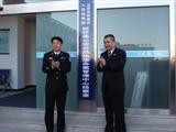 北京市公安局怀柔分局执法办案管理中心