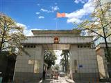 深圳市宝安区人民检察院