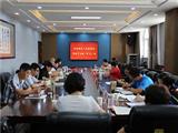 武汉市东西湖区人民检察院