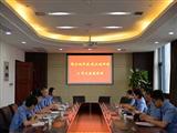 武汉市城郊地区人民检察院