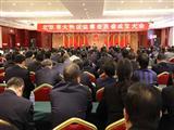 北京市大兴区监察委员会