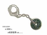 重庆市合川区公安局经济犯罪侦查支队
