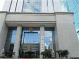 深圳市人民检察院