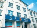 北京市公安局密云分局执法办案管理中心