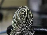 重庆市永川区公安局刑事警察支队