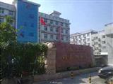 北京市门头沟区看守所