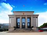 武汉东湖新技术开发区人民检察院