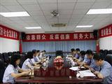 北京市丰台区人民检察院反渎职侵权局
