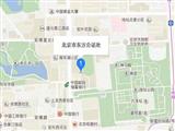 北京市东方公证处
