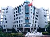 海口市龙华区人民法院