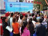 北京市公安局朝阳分局经济犯罪侦查支队