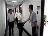 北京市东城区监察委员会