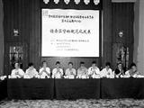 北京市海淀区人民检察院侦查监督部