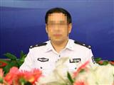 北京市公安局刑事侦查总队