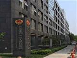 北京市西城区人民检察院职务犯罪检察部