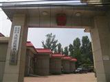 北京市怀柔区人民法院雁栖法庭