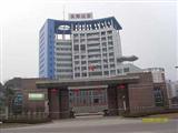 重庆市长寿区公安局