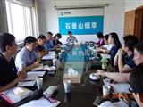 北京市石景山区人民检察院侦查监督部