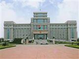 海南省人民检察院