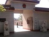 北京市密云县人民法院太师屯法庭