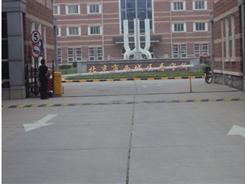 北京市西城区看守所