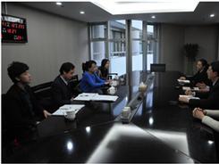 北京市海淀区检察院反贪污贿赂局