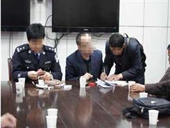 北京市公安局朝阳分局经济犯罪侦查大队办案