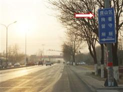 北京市房山区看守所