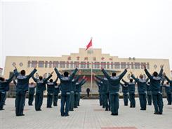北京市第三看守所