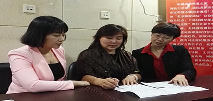 著名歌手乌兰托娅委托胡娟律师起诉王丽娜侵害姓名权 海淀区法院已立案